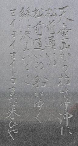 050616-1.jpg