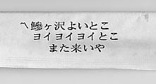 050616-3.jpg