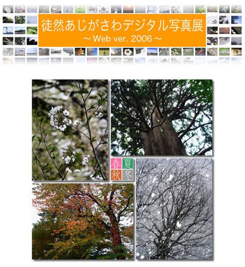 060424-3.jpg