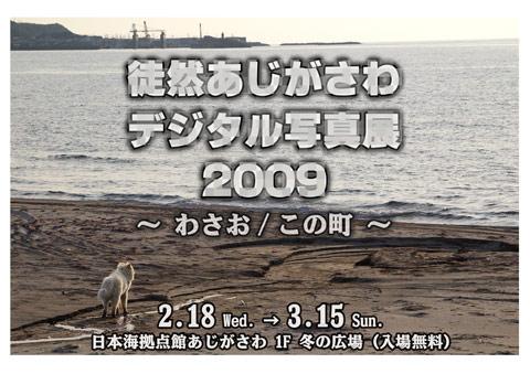 090216-4.jpg